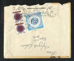 Pakistan Postal Used Cover On Saudi Arabia Slogan Postmark Khamis Mushait 1985 - Saudi Arabia