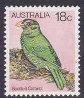 Australia ASC 784 1980 Birds Definitives, 18c Catbird, Mint Never Hinged - 1980-89 Elizabeth II