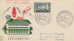 Enveloppe  FDC  1er  Jour  ALGERIE   Maison  De  Retraite  Du   Légionnaire   1956 - Algérie (1924-1962)