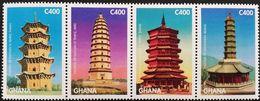 """Ghana  China""""96 - Ghana (1957-...)"""