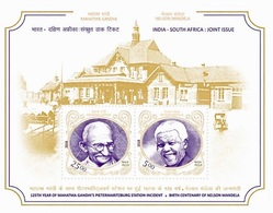 Gandhi Mandela 2018 South Africa India Joint Issue ( India Edition ) - South Africa (1961-...)