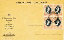Kenya Uganda Tanganyika FDC 2-6-1953 In Block Of 4 Coronation H. M. Queen Elisabeth II - Kenya, Uganda & Tanganyika