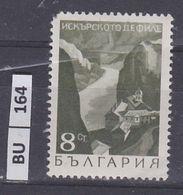 BULGARIA   1968Panorami 8 St Nuovo Traccia Linguella - Bulgaria