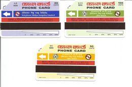 Lot De 3 Télécartes Du BANGLADESH (25, 50 Et 100 Unités) - Bangladesh