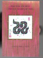 Poll For The Best Chinese Stamps 1989 MNH (578) - Blokken & Velletjes