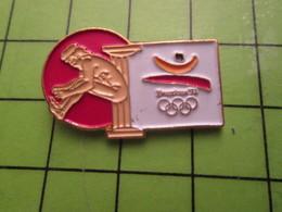 718a Pin's Pins / Beau Et Rare : Thème JEUX OLYMPIQUES / SERIE RARE ET PEU VUE BARCELONE 1992 SAUT EN LONGUEUR A OILPé - Olympic Games