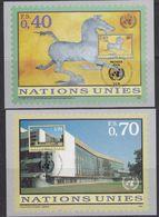 United Nations Geneva 1996 Definitives  2v 2 Maxicards (39557) - Maximumkaarten