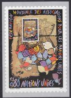 United Nations Geneva 1996 WFUNA 1v  Maxicard (39558) - Maximumkaarten
