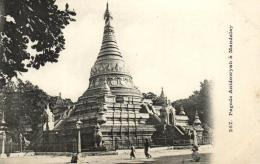 B 7007 - Birmanie     Pagode Anidowyah à Mandalay - Postcards