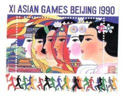 1990 Asian Games MNH (613) - Blokken & Velletjes