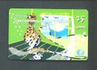KAZAKHSTAN  -  Chip Phonecard As Scan - Kazakhstan