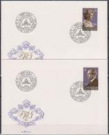 Lichtenstein FDC  1983  MiNr.828 - 829  Fürst Franz Josef II Und Fürstin Gina ( D 6154 ) Günstige Versandkosten - FDC