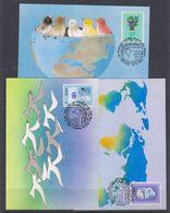 UNO Vienna 1994 Definitives 3v 3 Maxicards (39564) - Maximumkaarten