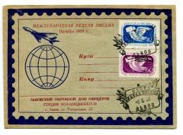 Cover F78 Ukraine 1958 Unused 2v SC Mail Letter Week Dove Birds - Francobolli
