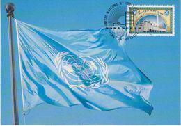 UNO New York 1995 50Y UNO 1v Maxicard (39568) - New York - Hoofdkwartier Van De VN