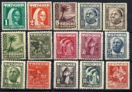 Tanger Nº 151/65 En Nuevo - Marruecos Español