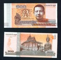 CAMBODIA  -  2014  100 Riel  UNC Banknote - Cambodia