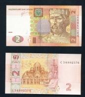 UKRAINE  -  2013  2 Hrivnia  UNC Banknote - Ukraine