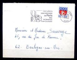 Ar3354 NORD Secap  Florlies Internationales De Paris / L 59 Lille  Gare 12-11-1968 - Sellados Mecánicos (Publicitario)