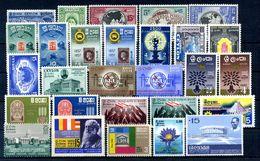 CEYLON LOTTO MNH ** - Sri Lanka (Ceylon) (1948-...)