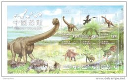 Hong Kong 2014 Dinosaurs Stamps S/s Dinosaur Forest Fern Phosphorescent Ink Unusual - 1997-... Chinese Admnistrative Region