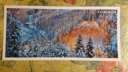 KAZAKHSTAN.  Almaty. Malaya Almatinka  - Modern  Postcard  - Euro Format - Kazakhstan
