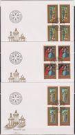 Lichtenstein FDC 1989 MiNr.978 - 980  4er Block Weihnachten ( D 6170 ) Günstige Versandkosten - FDC