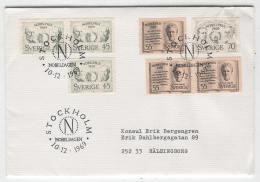 Cover H72 Sweden 1969 Used Nobel Laureates - Unclassified