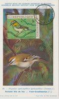 Carte Maximum 1970 Oiseaux Yv 400 - Burundi