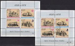 Transport Der Post 1978 Griechenland Block 1 ** Plus O 2€ Bote Flugzeug Ss Philatelics Blocs Train Sheets Bf Hellas - Maritime