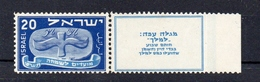 !!! PRIX FIXE : ISRAEL, N°13 AVEC TABS NEUF ** - Unused Stamps (with Tabs)
