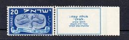 !!! PRIX FIXE : ISRAEL, N°13 AVEC TABS NEUF ** - Neufs (avec Tabs)