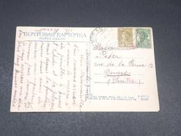 U.R.S.S. - Affranchissement De Moscou Sur Carte Postale Pour La Suisse En 1937 - L 19599 - 1923-1991 USSR