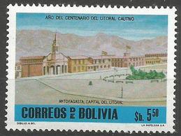 Bolivia - 1979 Chilean War (Antofagasta) MNH **     Mi 947    Sc 633 - Bolivia