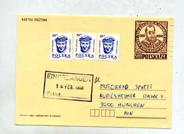 Carte Postale 5 Rocznica Circulé - Stamped Stationery