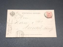 RUSSIE - Entier Postal Pour La Suisse En 1890 - L 19607 - 1857-1916 Empire