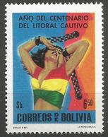 Bolivia - 1979 Chilean War (Woman In Chains) MNH **     Mi 948    Sc 634 - Bolivia