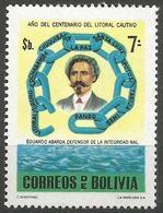 Bolivia - 1979 Chilean War (Abaroa) MNH **     Mi 949    Sc 635 - Bolivia