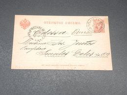 RUSSIE - Entier Postal De Kiev Pour Odessa En 1897 - L 19615 - 1857-1916 Empire