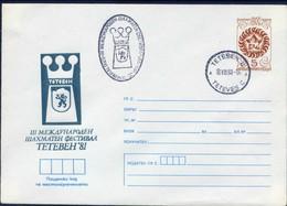 International Chess Tournament In Teteven - Bulgaria / Bulgarie 1981 -  Postal Cover - Schach