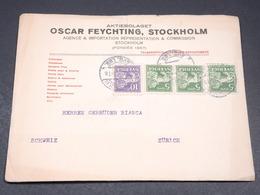 SUÈDE - Enveloppe Commerciale De Stockholm Pour La Suisse En 1927 - L 19621 - Lettres & Documents