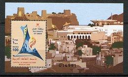 (lot 42) Oman **  Bloc -  Chiens - - Oman
