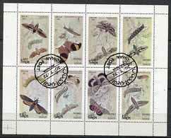 (lot 45) Oman Ob  Série De 8 Tbres En Petite Feuille -Iinsectes, Papillons  - - Oman