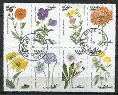 (lot 51) Oman Ob  Lot De 8 Tbres En Feuille Pliée - Fleurs : Violettes, Hélébore, Troles, Etc… - - Oman
