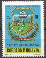 Bolivia - 1979 Chilean War (Coastal Arms) MNH **     Mi 951    Sc 637 - Bolivia