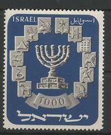 (TV01578) Israele 1952 Stamps - Israel