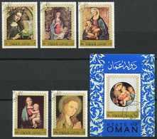 (lot 74) Oman Ob  1 Série De 5 Tbres + Bloc - - Oman