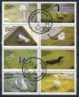 (lot 78) Oman Ob. - Lot De 8 Tbres En Feuille (pliée) - Oiseaux : Canards, Cygnes - - Oman
