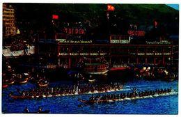 Hong Kong Modern Postcard The Tai Pak Floating Restaurant - China (Hong Kong)