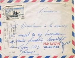 29299. Carta Aerea CONAKRY (Senegal) 1957, Flamme Exposition  Agricole - Senegal (1960-...)